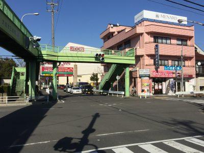三塚町交差点